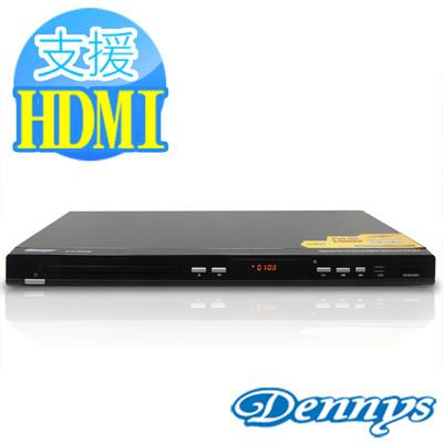【Dennys】USB/SD/HDMI/DVD播放器(DVD-8900B) (5.9折)