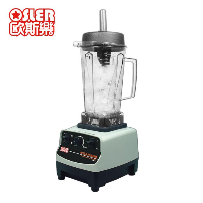 osler歐斯樂2公升多功能生機調理機