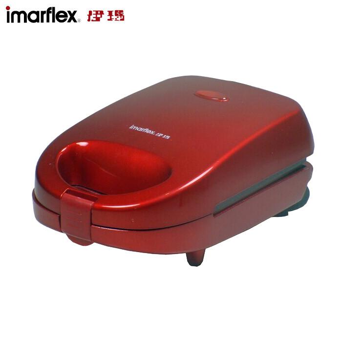 imarflex伊瑪鬆餅機/三明治機/甜甜圈機