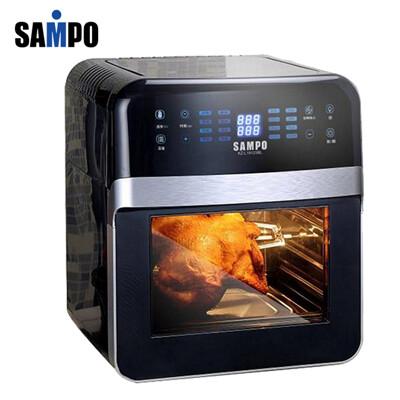 《聲寶》12L智能氣炸鍋/烤箱/氣炸烤箱 (7.5折)
