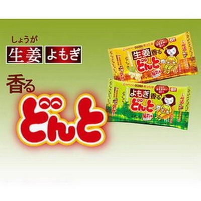 日本金鳥 生理期必備 腹部專用溫熱貼-生薑&艾草 (0.5折)