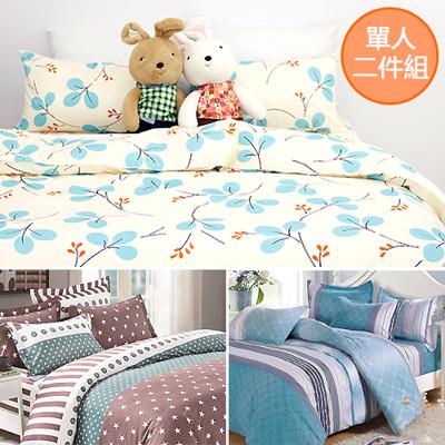 【I-JIA Bedding】台灣製造 天鵝絨床包組(7色)-單人床包兩件組 (3折)