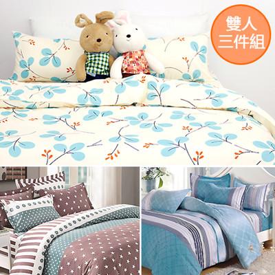 【I-JIA Bedding】台灣製造 天鵝絨床包組(7色)-雙人床包三件組 (3折)