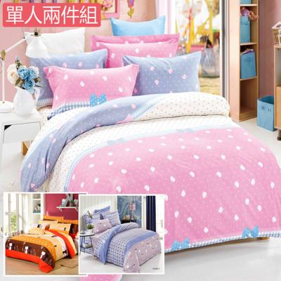 【I-JIA Bedding】透氣天鵝絨棉床包組-夢幻童話(5色)-單人床包二件組 (3折)