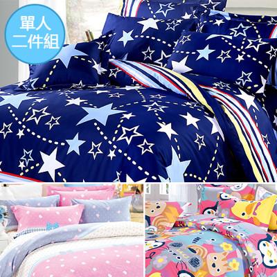 【I-JIA Bedding】台灣製造 天鵝絨輕柔棉床包(7色)-單人床包兩件組 (3折)