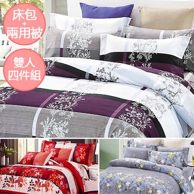 【I-JIA Bedding】透氣天鵝絨棉床包兩用被組-綻放花開(5色)-雙人床包兩用被套四件組 (3折)